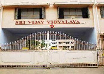 Sri Vijay Vidyalaya Matric Higher Secondary School Building Image