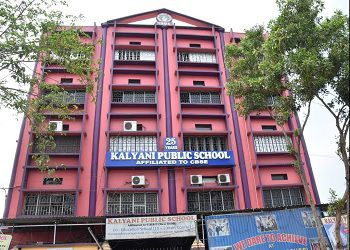Kalyani Public School Building Image