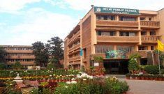 Delhi Public School (DPS), Sector C, Pocket 5, Vasant Kunj, New Delhi - 110070 Building Image