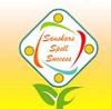 Sanskar Public School,  Prabag No 8 Logo