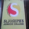 St. Joseph Junior College For Girls Logo Image