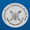 Cambridge International Sr. Sec. School Khurampur,  Haily Mandi Road Logo
