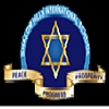 Shalom Hills International School Logo Image