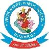 Vivek Bharti High School,  Ghamroj Logo