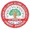 Diwan Ballubhai Primary School,  Divan-Ballubhai School Logo