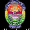 Jawahar Navodaya Vidyalaya,  Deorighat Logo