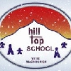 Hill Top School Logo Image
