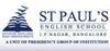 St. Paul's English School Logo Image