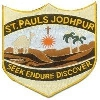 St. Paul's Senior Secondary School Logo Image