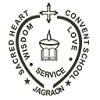Sacred Heart Convent School,  Aligarh Logo