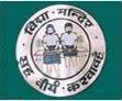 Vidya Mandir Senior Secondary School,  Ward 143 Logo