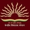 Kendriya Vidyalaya Shanmuganar Salai,  Gill Nagar Logo