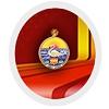 Sri Ramakrishna Mission Vidyalaya Logo Image