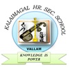 Kalaimagal Matriculation School Logo Image