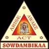 Chellammal Matriculation Higher Secondary School Logo Image