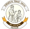 Nivedita Shiksha Sadan Balika Inter College,  Tulsipur Logo