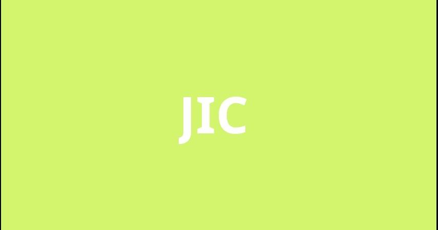 Jagatpur Inter College Jagatpur,   Arajilines Logo