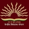 Kendriya Vidyalaya Raiwala,  Dehradun Logo