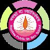 Roorkee Public School,  Haridwar Road Logo