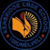 KenBridge School,  Tirunelveli Logo