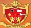 Indo American Public School,  Golden Arcadia Logo