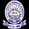 D.A.V Public School,  Vivekananda Nagar Logo