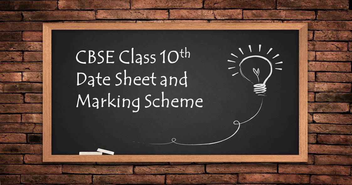 CBSE Class 10<sup>th</sup> Date Sheet 2018