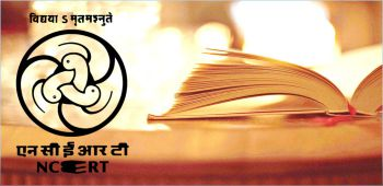 10 Advantages Of Reading NCERT Books In Comparison To Other Side Books