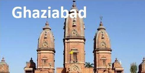 Ghaziabad Image