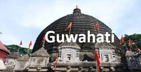 Guwahati Image