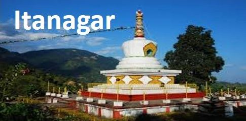Itanagar Image