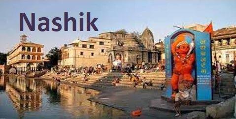 Nashik Image