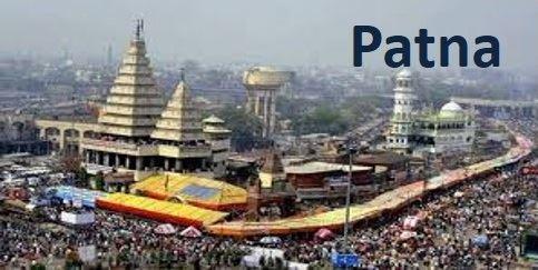Patna Image