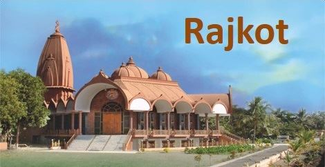 Rajkot Image